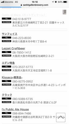 ED78EA31-6C75-4A8A-B352-D7E903AFBFE2.png